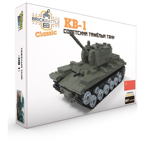 Купить Конструктор Город Игр BrickBattle GI-7220 Советский тяжелый танк КВ-1, Конструкторы