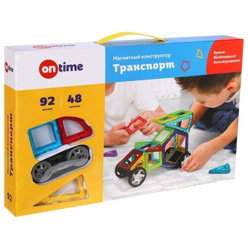 Магнитный конструктор On Time Транспорт 45007