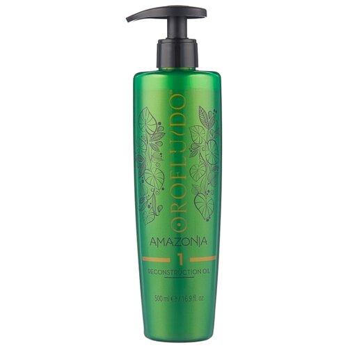 Orofluido Amazonia Шаг 1 Восстанавливающее масло для волос, 500 мл orofluido ультра легкое сухое масло light shimmering elixir 55 мл