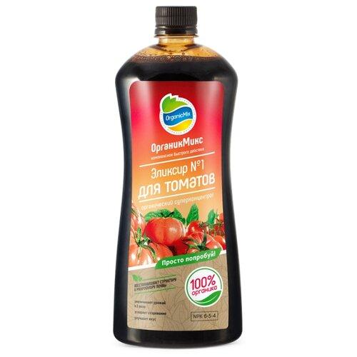 Удобрение Organic Mix Эликсир №1 для томатов 0.9 л
