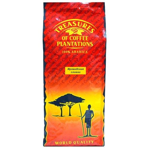 Кофе в зернах Сокровища кофейных плантаций Ирландские сливки, ароматизированный, арабика, 1000 г кофе в зернах сокровища кофейных плантаций папуа новая гвинея арабика 1000 г