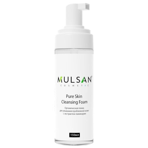 MULSAN Органическая пенка для умывания Pure Skin Cleansing Foam, 150 мл, с дозатором органическая пенка для умывания нормальной кожи лица organic face foam 150мл