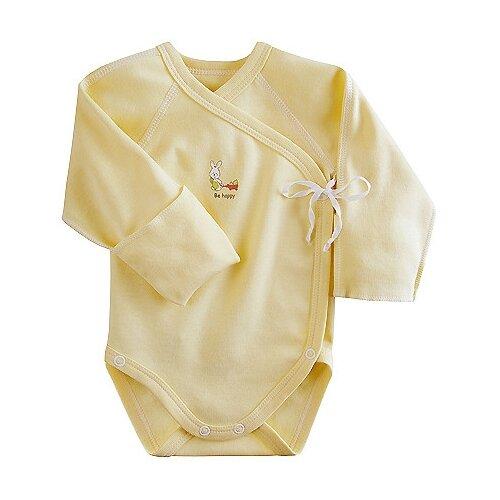 Купить Боди Наша мама размер 56, желтый