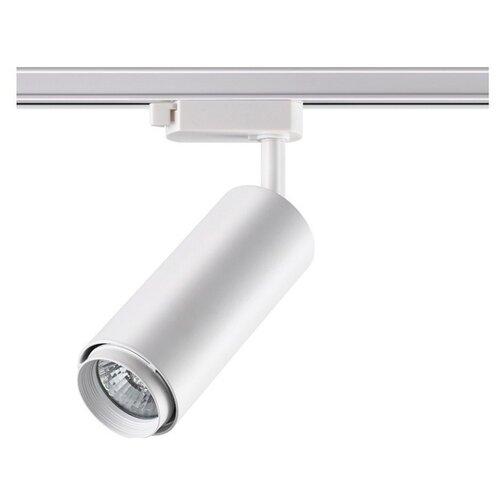 цена на Трековый светильник-спот Novotech Pipe 370415
