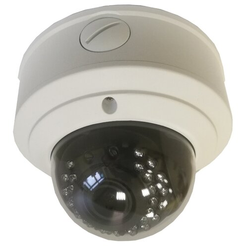 Фото - IP камера optimus IP-E042.1(2.8-12)P_H.265 белый видеорегистратор гибридный optimus optimus ahdr 3004_h 265