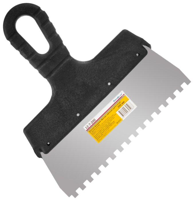 Шпатель зубчатый РемоКолор 12-7-200 200 мм