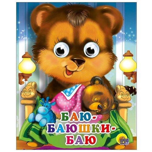 Купить Нестеренко В.Д. Баю-баюшки-баю , Prof-Press, Книги для малышей