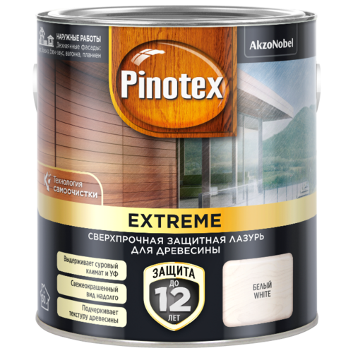 Водозащитная пропитка Pinotex Extreme 2.5 л