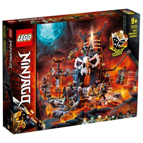 Конструктор LEGO Ninjago 71722 Подземелье колдуна-скелета lego ninjago конструктор крыло судьбы 70650