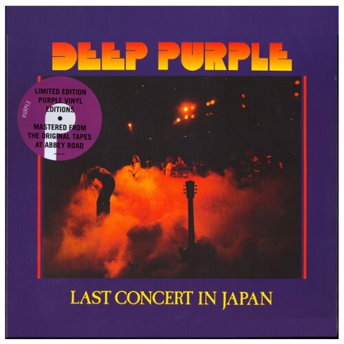 Deep Purple Last Concert In Japan (coloured) (LP)