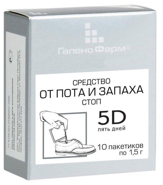 ГаленоФарм Саше для обуви 5D дней От пота и запаха стоп