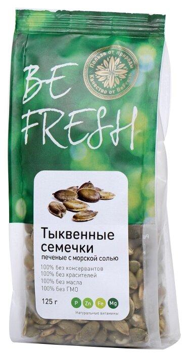 Семечки тыквенные Be Fresh печеные с морской солью 125 г