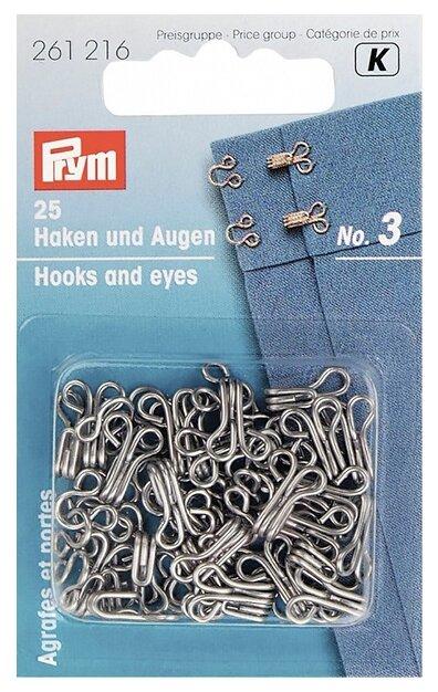 Prym 261216 Крючки для одежды №3 (25 шт.)