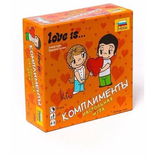 Настольная игра ZVEZDA Love is… Комплименты