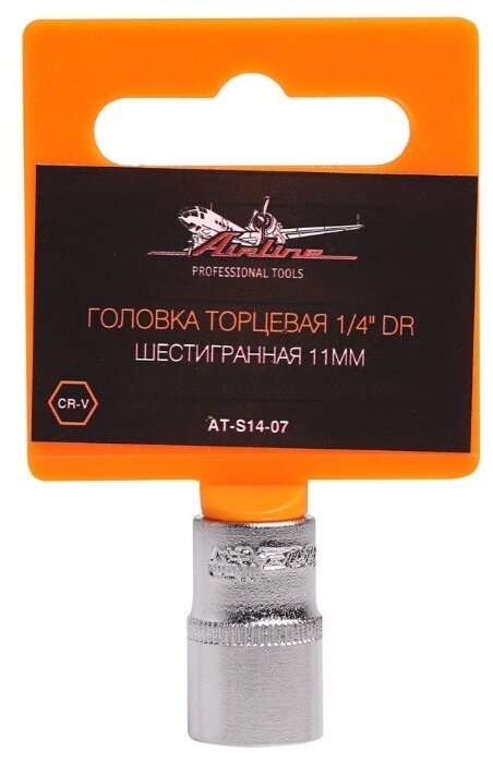 Торцевая головка Airline AT-S14-07