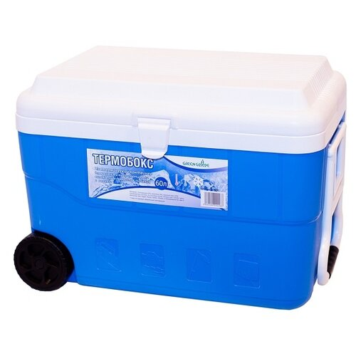 Green Glade Термобокс С22600 голубой 60 л stream 60 л голубой