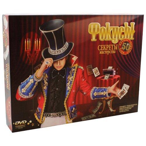 Купить Набор для фокусов Danko Toys Фокусы Секреты мастерства 50 фокусов, Настольные игры