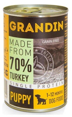 Корм для щенков Grandin индейка