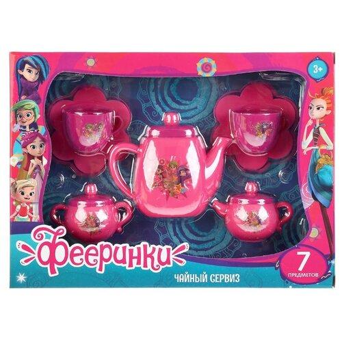 Купить Набор посуды Играем вместе Фееринки B1354519-R2 розовый, Игрушечная еда и посуда