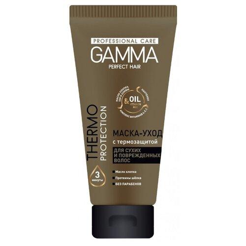 GAMMA Perfect Hair Маска-уход для сухих и поврежденных волос с термозащитой, 200 мл shot маска для сухих и поврежденных с персиком 1000 мл
