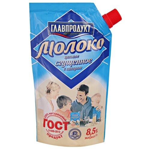 Сгущенное молоко Главпродукт цельное с сахаром 8.5%, 270 г