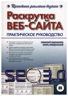 Раскрутка веб сайта евдокимов прогон xrumer Совхозная улица (деревня Жуковка)