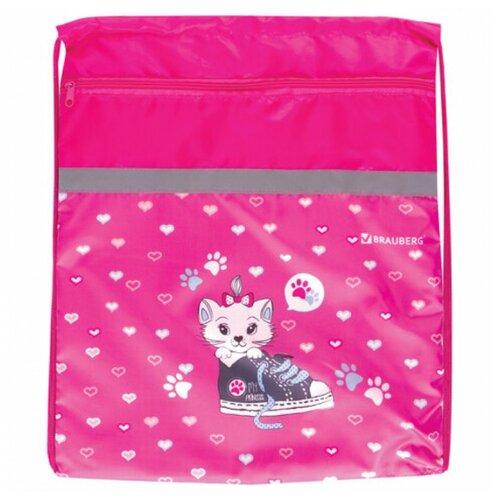 Фото - BRAUBERG Сумка для обуви Kitten&Sneakers (229176) розовый brauberg сумка для обуви racing car 229171 черный