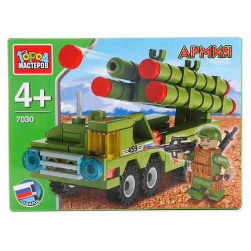 Конструктор ГОРОД МАСТЕРОВ Армия 7030