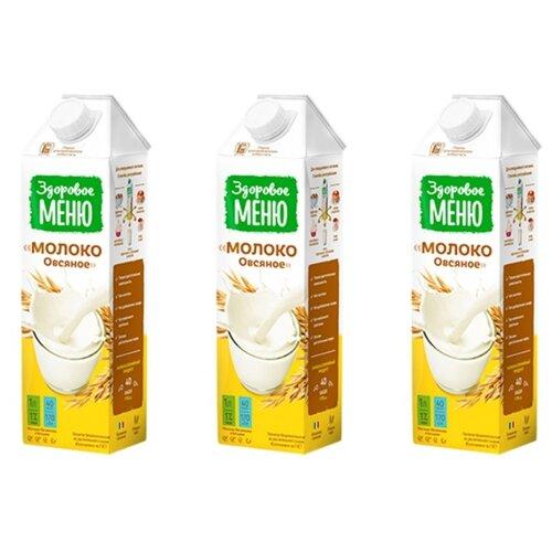 Овсяный напиток Здоровое меню Молоко овсяное 1%, 1 л, 3 шт.
