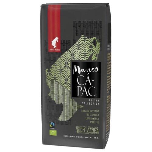 Кофе в зернах Julius Meinl Manco Capac Poetry Collection, арабика, 250 г julius meinl грандэ эспрессо кофе в зернах 500 г