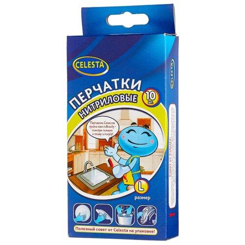 Перчатки Celesta нитриловые, 5 пар, размер L, цвет голубой