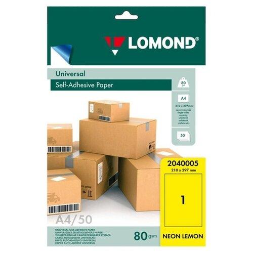 Фото - Бумага Lomond A4 2040005 80 г/м² 50 лист. Желтый 1 шт. варочная панель hotpoint ariston pcn 642 habk