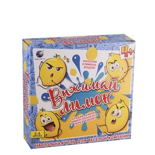Купить Настольная игра TONG DE Выжимай лимон, Настольные игры