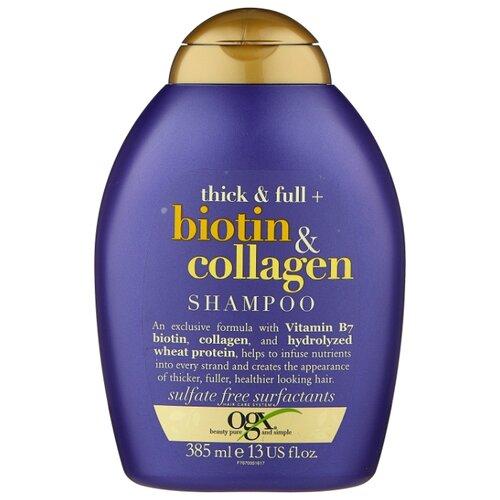 OGX шампунь Thick & Full+ Biotin & Collagen для лишенных объема и тонких волос 385 мл