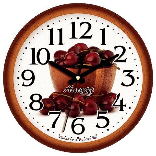 Часы настенные кварцевые Алмаз B73 коричневый/белый часы настенные кварцевые алмаз a58 коричневый белый