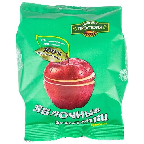 Кольца яблочные Сибирские просторы, 25 г