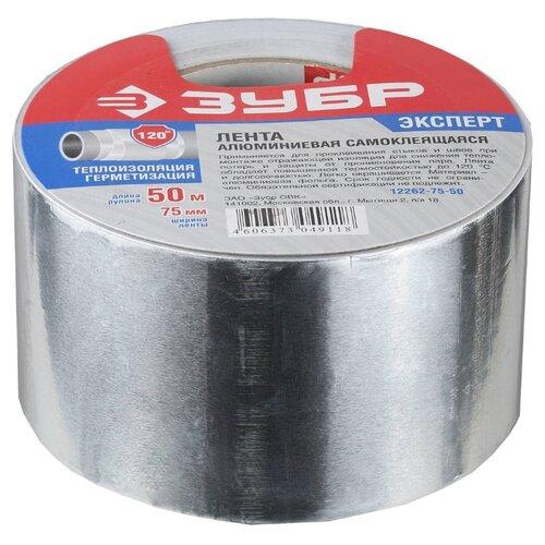 Фото - Клейкая лента алюминиевая ЗУБР 12262-75-50, 75 мм x 50 м микрометр зубр эксперт 50 75 мм 34480 75 серый голубой с поверкой
