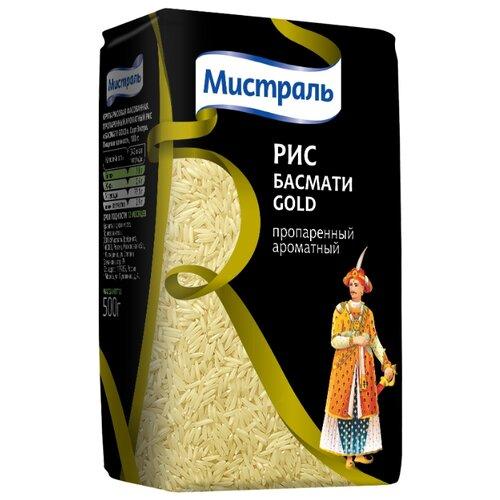 Рис Мистраль Басмати Gold пропаренный ароматный длиннозерный 500 г рис длиннозерный националь басмати 500 г