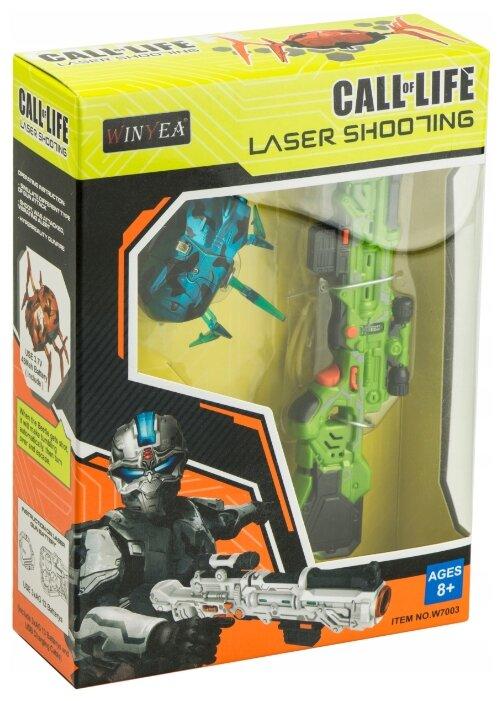 Пистолет Winyea Laser Shooting Call of life (W7003)