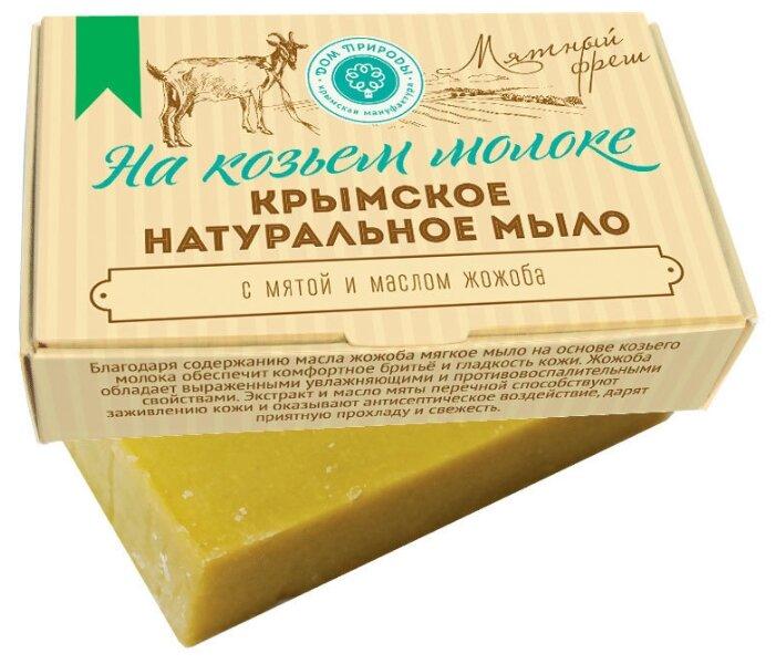 Мыло для бритья Мятный фреш на козьем