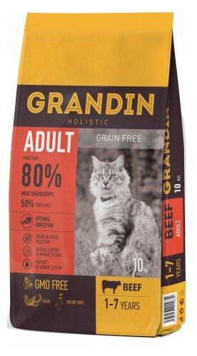 Корм для кошек Grandin беззерновой, с говядиной
