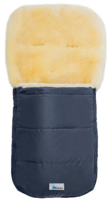 Конверт-мешок Altabebe Nordkap MT2200LP 90 см