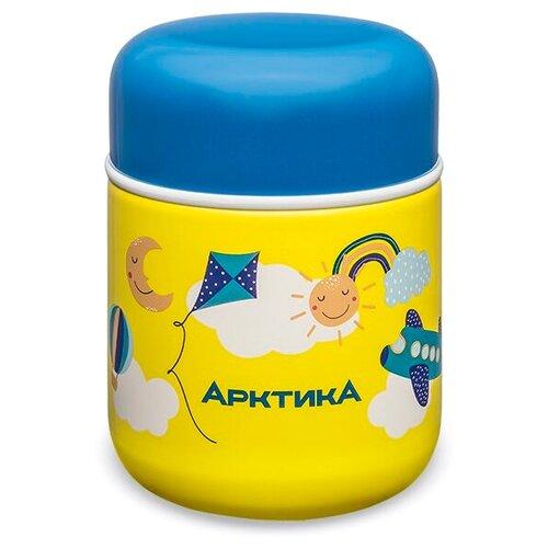 Термос для еды Арктика 411-280, 0.28 л желтый