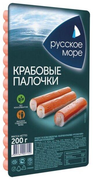 Русское Море Крабовые палочки из белых видов рыб охлажденные