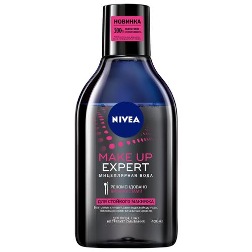 Купить Nivea мицеллярная вода для стойкого макияжа Make-Up-Expert, 400 мл