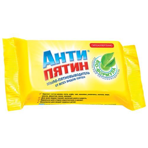 Хозяйственное мыло Антипятин от всех видов пятен 0.09 кг