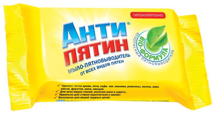 Антипятин Bio-формула мыло-пятновыводитель от всех видов пятен