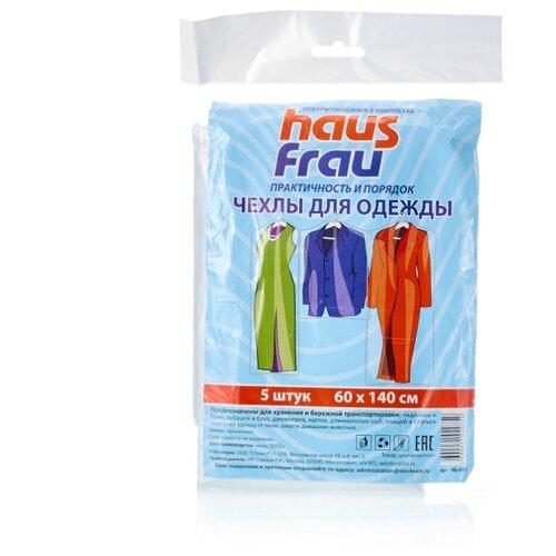 Haus Frau Набор чехлов для одежды 60х140 см прозрачный