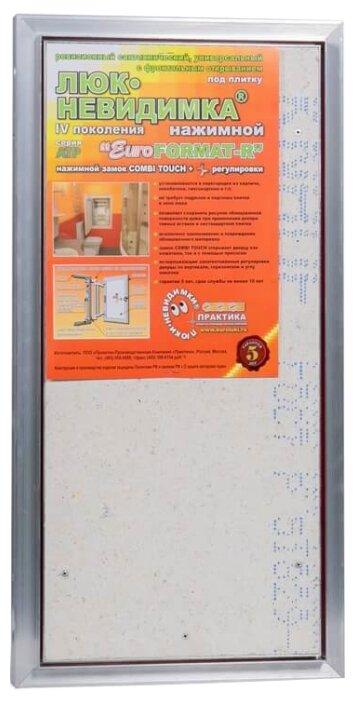 Ревизионный люк Евроформат АТР 30-60 настенный под плитку ПРАКТИКА