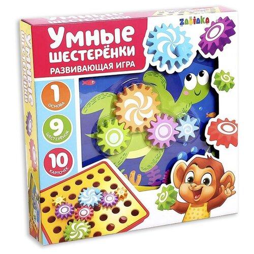Купить ZABIAKA Игрушка развивающая Умные шестерёнки с карточками и полем, SL-02078 3856075, IQ-ZABIAKA, Настольные игры